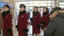 북한 응원단, 경의선 육로로 귀환