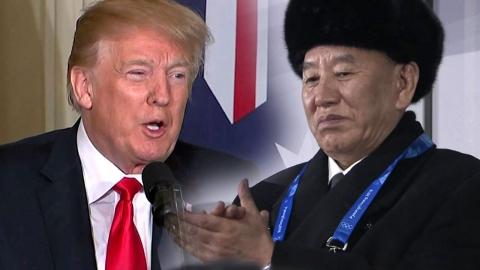 """北 """"美와 대화 용의""""...북미 접촉 성사되나"""