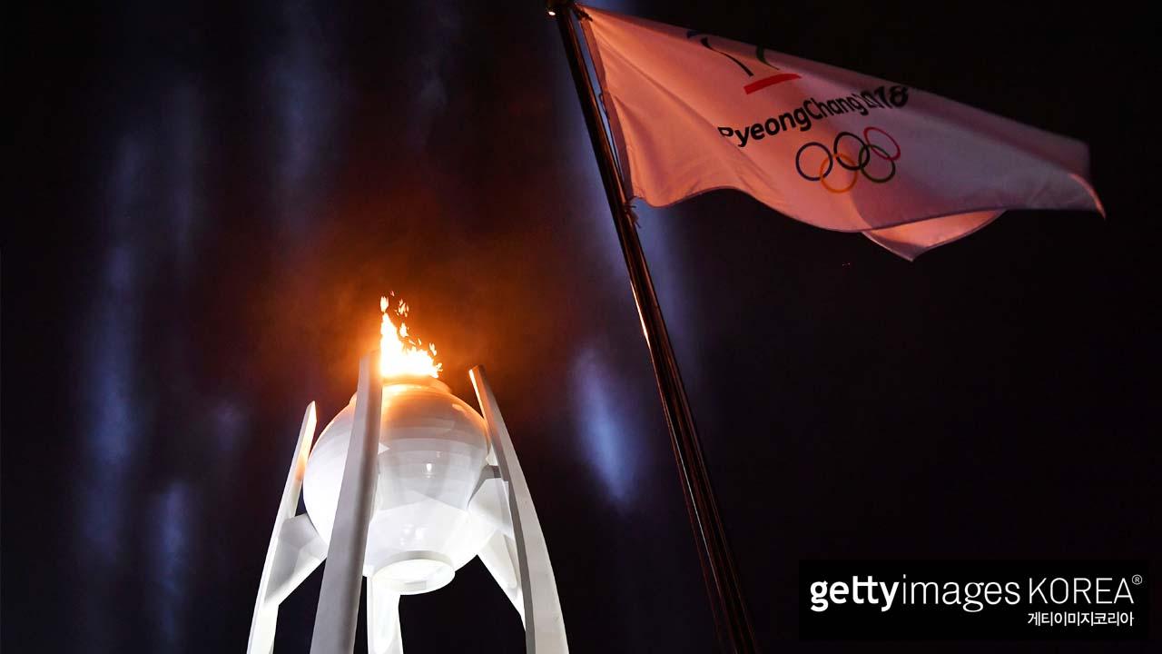 찬반 논란 속에 치러진 '평화올림픽'
