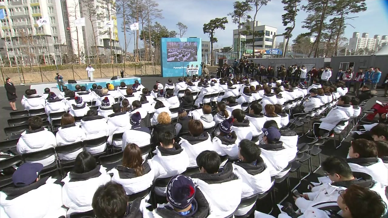 '역대 최다 메달' 대한민국 선수단 해산