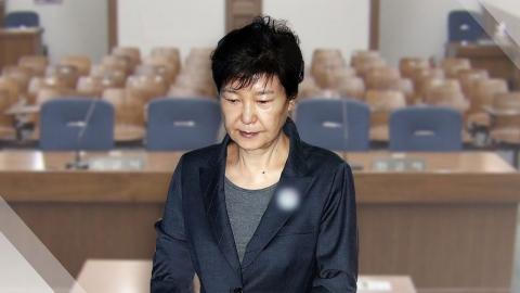 檢, 박근혜 징역 30년 구형...남은 쟁점은?