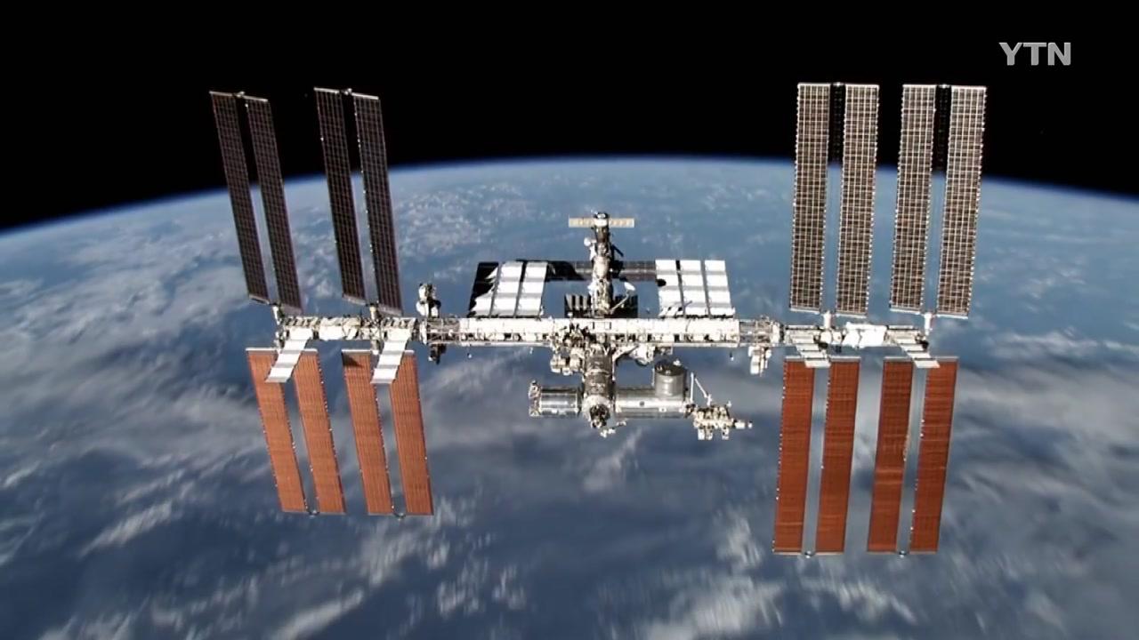우주 탐사 '세금 낭비'...국제우주정거장 민영화?