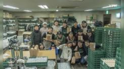 [좋은뉴스] 발달장애인에게 일자리를...'행복한 동행'