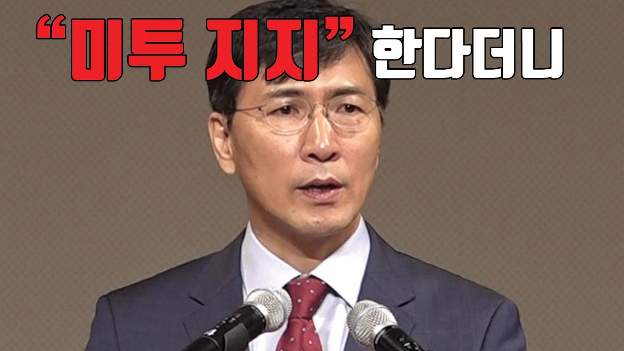 """[자막뉴스] """"미투 지지"""" 몇 시간 뒤 밝혀진 안희정의 '성폭력'"""