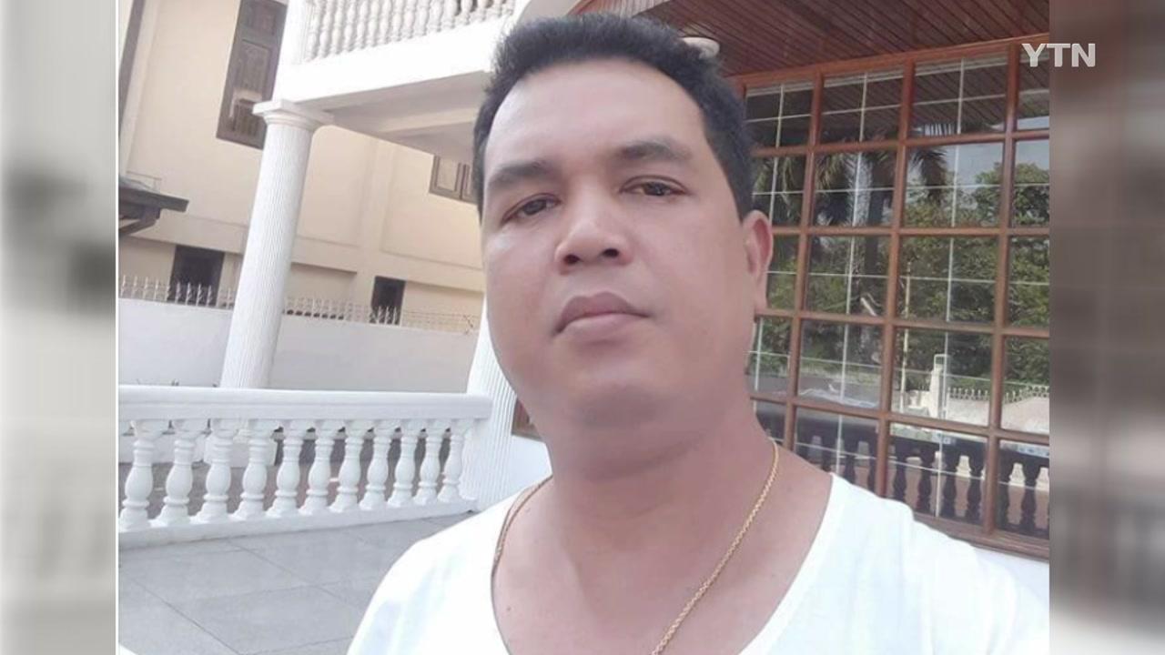 [좋은뉴스] 장기기증으로 4명 살리고 떠난 미얀마인