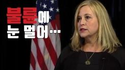 [자막뉴스] 불륜에 횡령...떠오르던 여성 정치인의 몰락