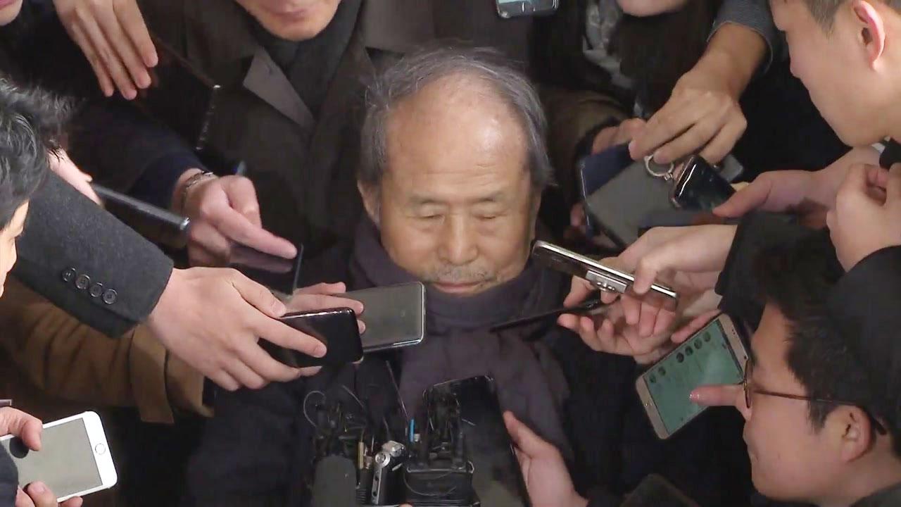 '불법자금 수수' 이상득 재소환...MB 소환 전 막판 수사