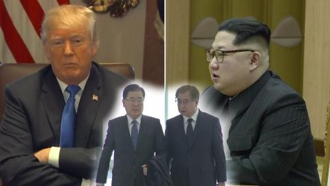 정의용·서훈, 김정은 메시지 들고 미국행