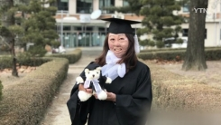 [좋은뉴스] 11살 때 전신화상...꿈 잃지 않고 대학 졸업