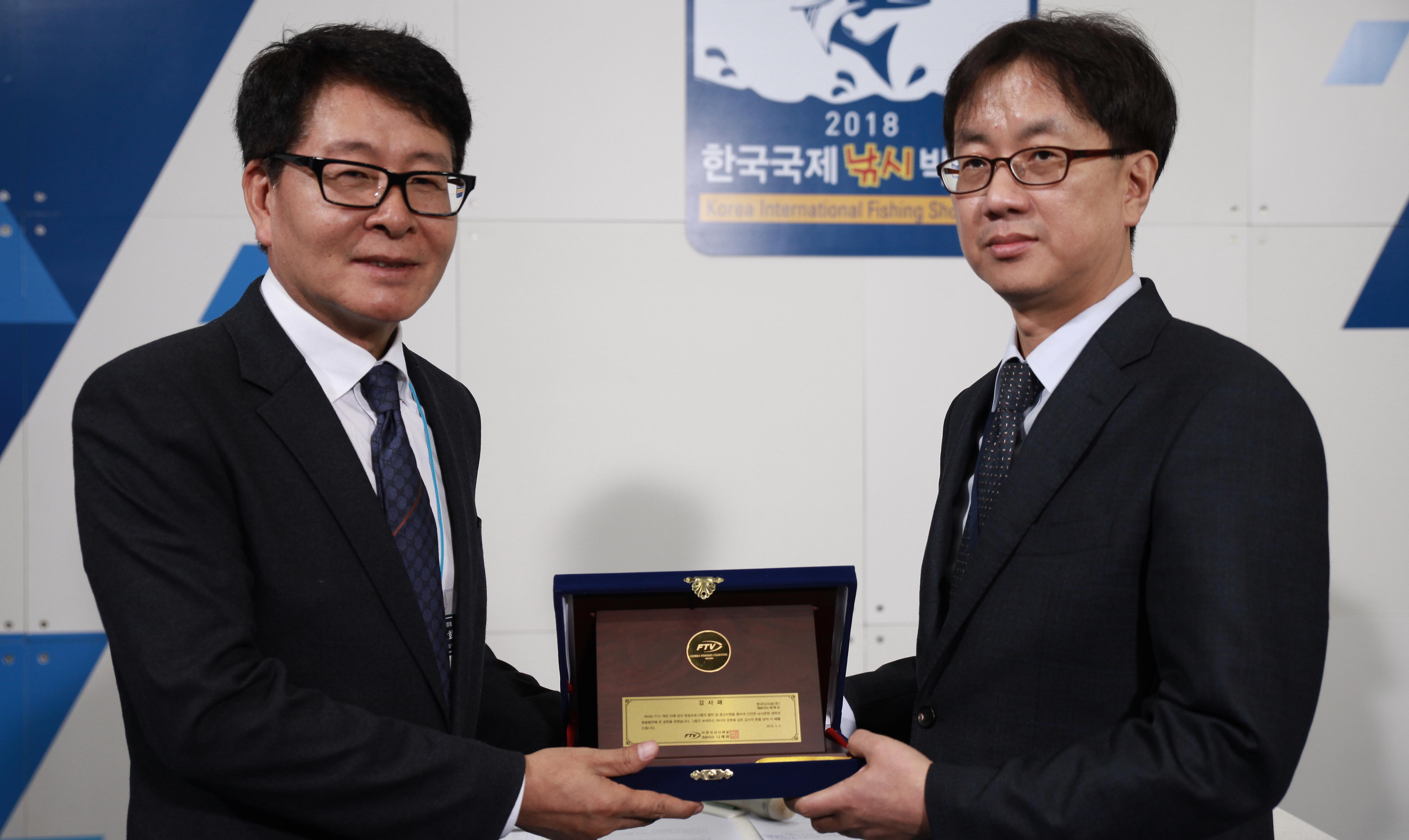 [포토] 한국다이와 최학모 대표, '2018한국국제낚시박람회'서 FTV로부터 감사패 수여