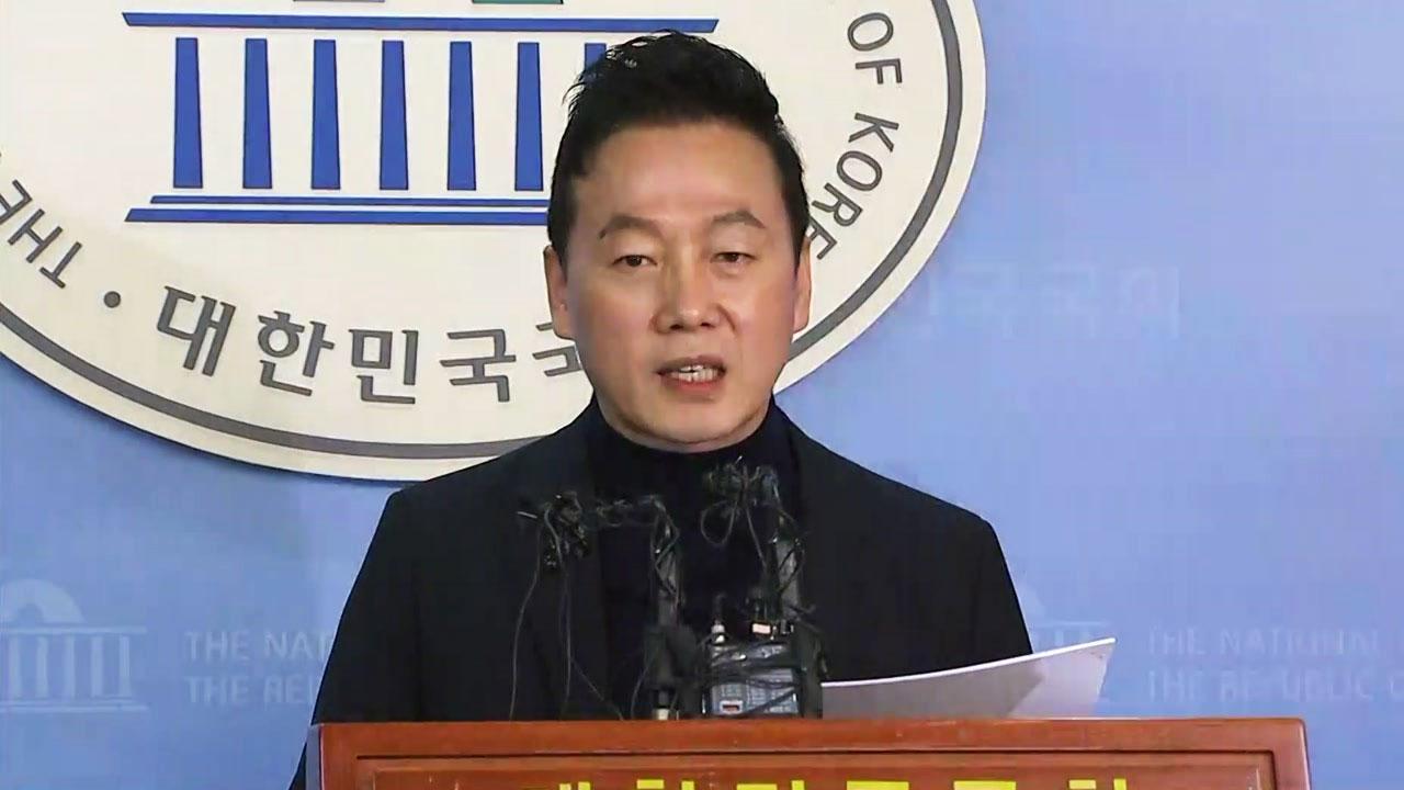 """[현장영상] 정봉주 """"프레시안의 성추행 보도는 대국민 사기극"""""""