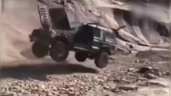 [지구촌생생영상] 후진으로 바위 언덕 오르기...허세가 부른 사고