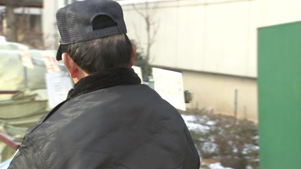 최저임금 인상후 서울 경비원 305명↓...단지당 0.1명꼴