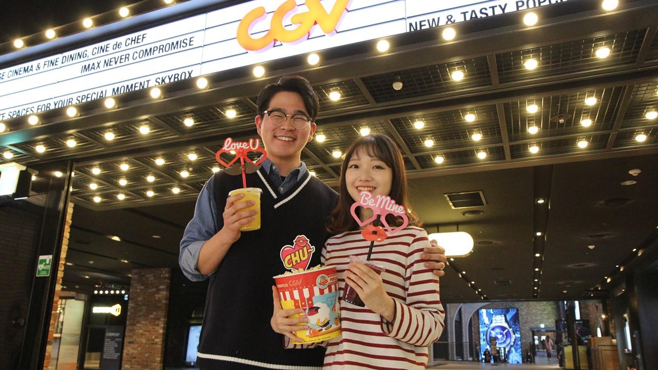 CGV, '커플 저격 프로젝트' 2탄 가동...극장 데이트 지원