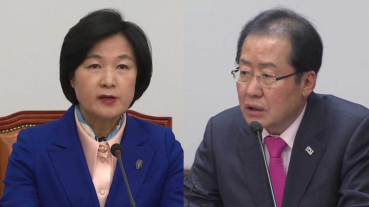 """민주당 """"철저히 수사해야""""...한국당 """"선거용 정치보복"""""""