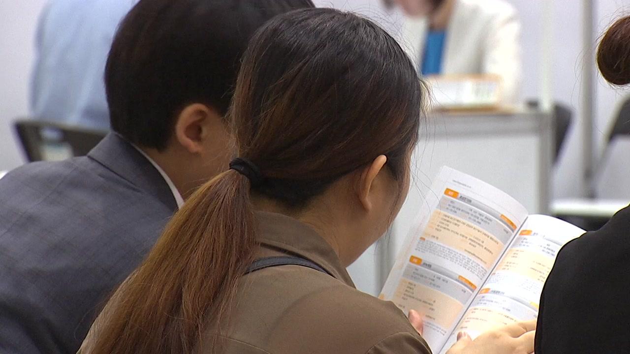 지난달 취업자 증가 고작 10만명...8년 만에 최저 '고용 절벽'