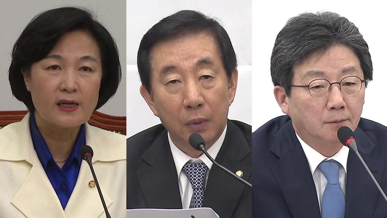 """범여권 """"성역없이 수사해야""""...한국당 """"선거용 정치보복"""""""