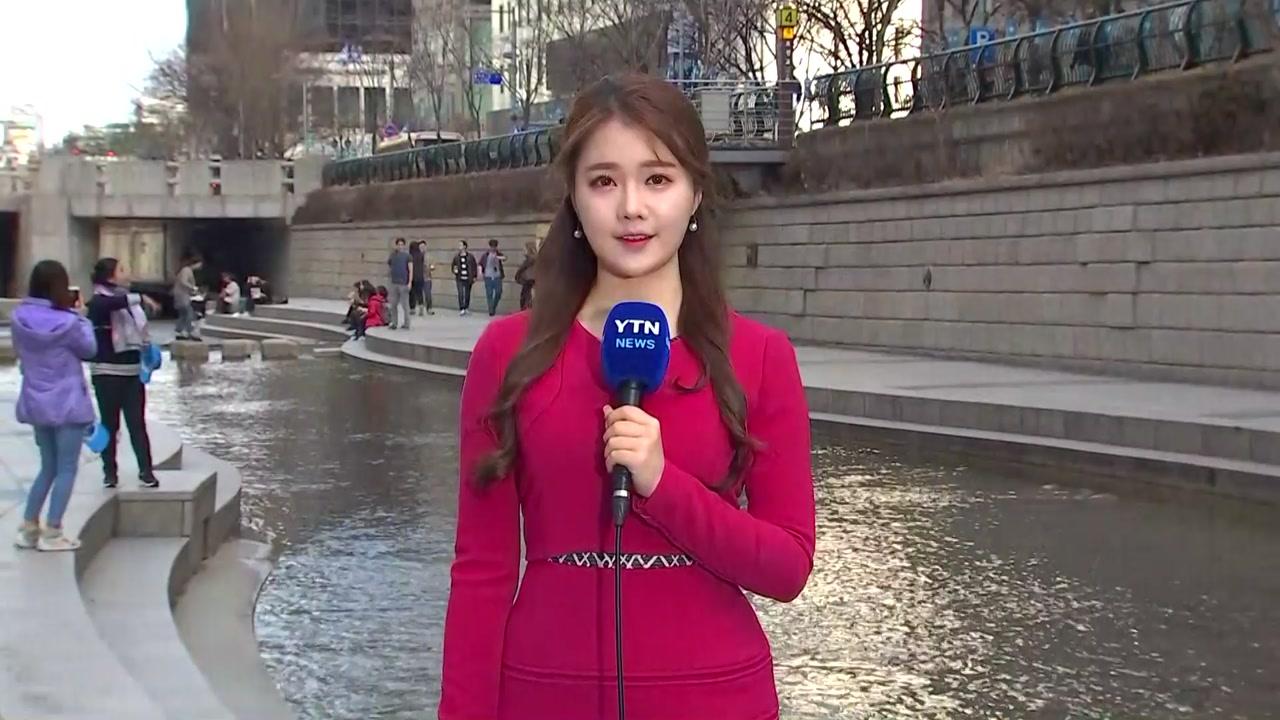[날씨] 5월 초순 봄 날씨, 서울 21.5도...내일 전국 단비