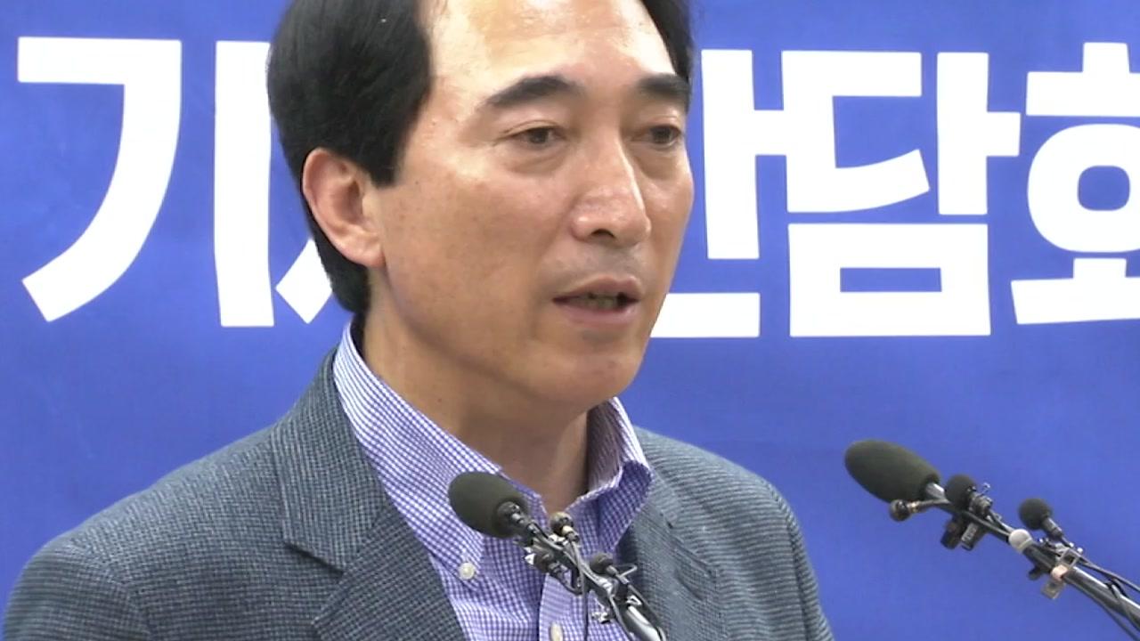 박수현 민주당 충남지사 예비후보 사퇴