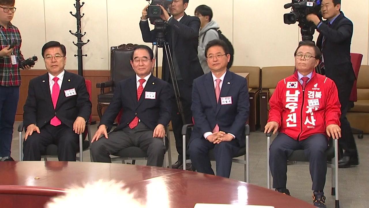 자유한국당, 지방선거 신청자 '미투' 서약 받아
