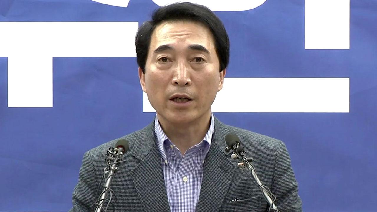 박수현 충남지사 예비후보, 후보직 사퇴