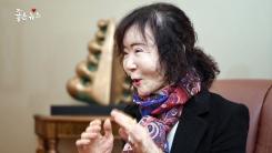 [좋은뉴스] 전재산 기부하고 생을 마감한 故 이영숙 씨