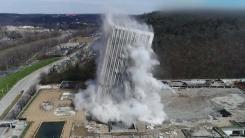50년 된 건물이 무너지는데 걸린 시간 '14초'