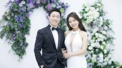 개그맨 심재욱, 17일 결혼...7세 연하 미모의 예비신부 공개