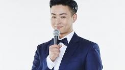 '옹알스' 최진영, 4월 21일 1살 연상 예비신부와 결혼