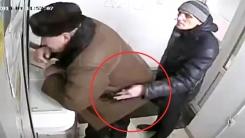 [영상] 작은 공간...간 큰 소매치기범의 범행