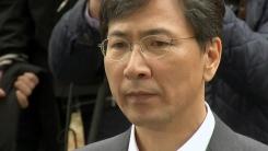 """안희정 검찰 소환 """"합의에 의한 관계"""" 주장"""