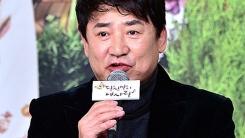 이영하, 미투 폭로에 '묵묵부답+SNS 계정 삭제'