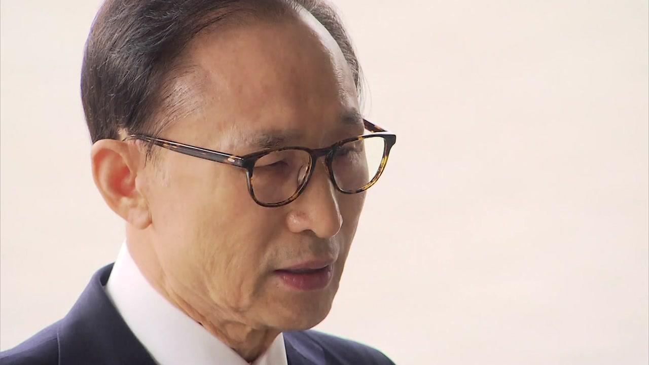 """MB측 """"검찰이 덧씌운 혐의 인정할 수 없어"""""""