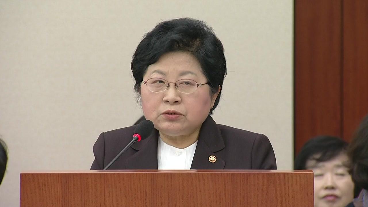 """""""소극적·뒷북 대응"""" 여가부 집중포화"""