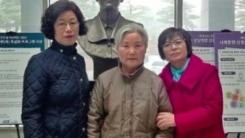 [좋은뉴스] 중국학과 '이모 삼총사'의 대학생활 적응기