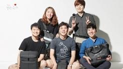 [좋은뉴스] '환경·일자리' 고려한 사회적 기업의 도전