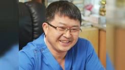 """[좋은뉴스] """"죄는 미워도""""...교도소 무료진료하는 의사"""