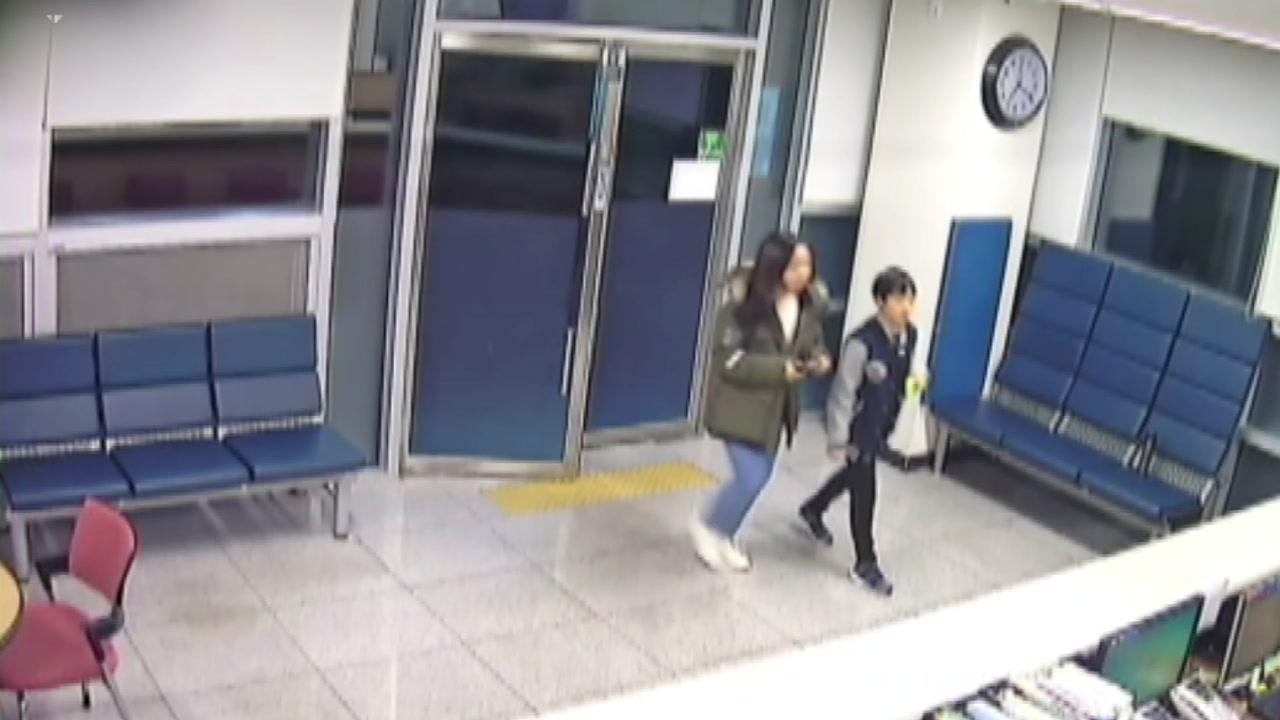 [좋은뉴스] '74만 원 든 지갑' 줍자마자 경찰서로 간 아이들