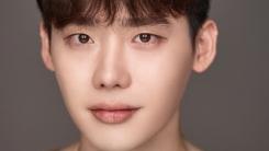 "'YG' 떠나는 이종석, 신혜선과 한솥밥 먹나...YNK 측 ""검토 중"""