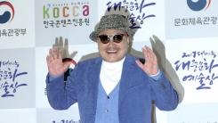 '김흥국 고소' A 씨, '1억 5천만 원' 혼인빙자 사기 혐의로 피소