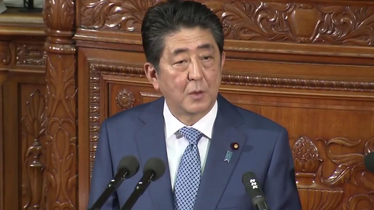 한일 관계에 '찬물'...'일본 고립' 가속화할 듯