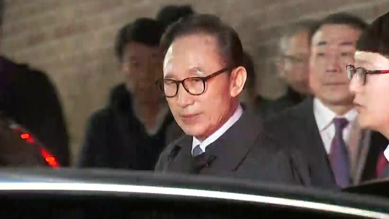 """MB, 심리 안정 위해 신문 구독도 취소"""