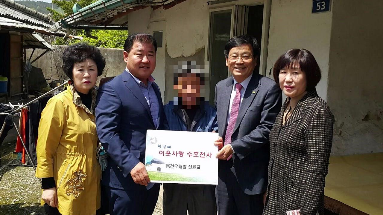 [좋은뉴스] 어려운 이웃 위한 기부 릴레이 '훈훈'