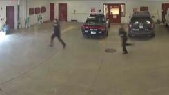 [지구촌생생영상] '절묘한 타이밍'...교도소 수용자의 탈주 장면