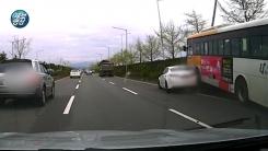 [단독영상] '울산 버스사고' 뒤따르던 차량에 찍힌 추돌 상황