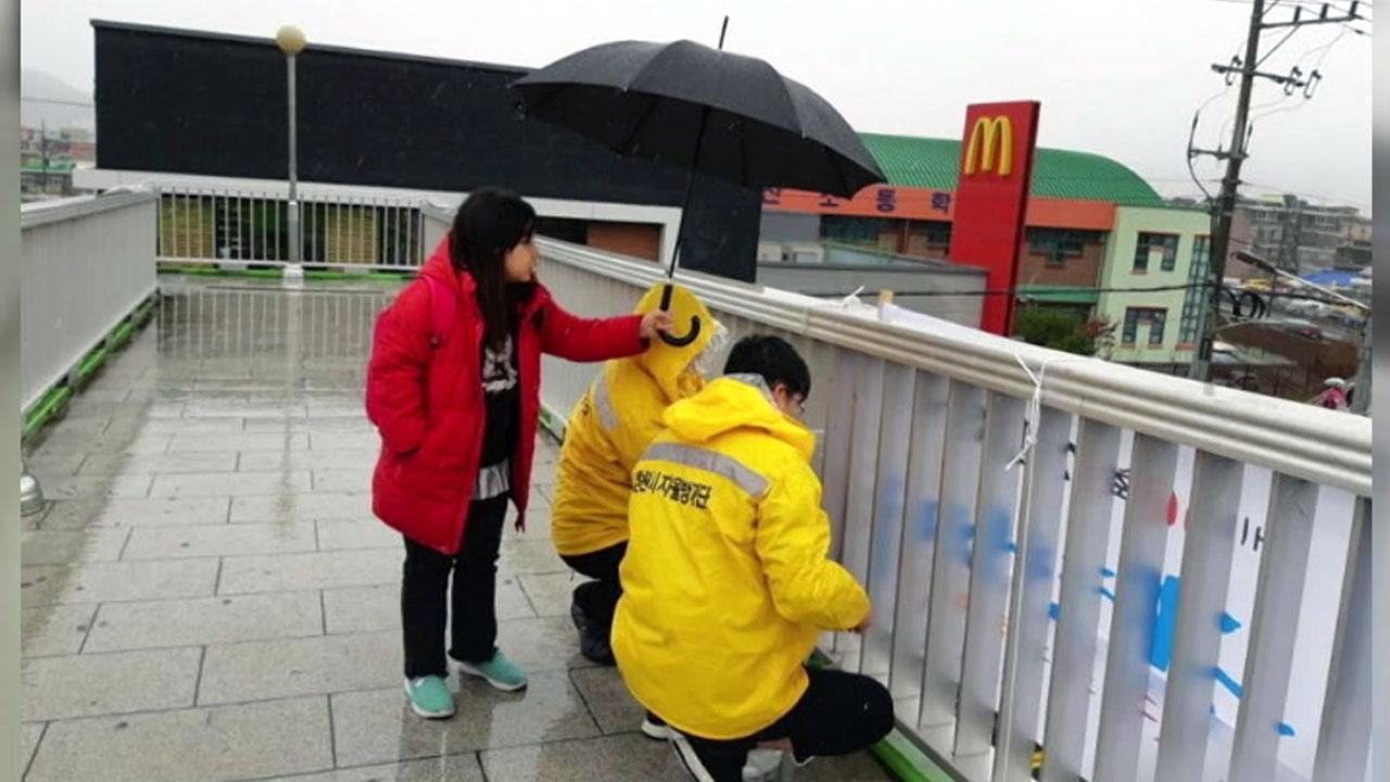 [좋은뉴스] 비 맞으며 일하는 아저씨에 우산 씌워준 초등생