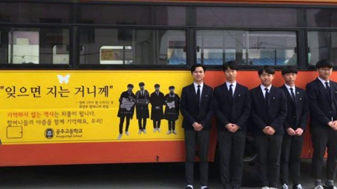 [좋은뉴스] 고교생이 만든 광고 '잊으면 지는 거니께'