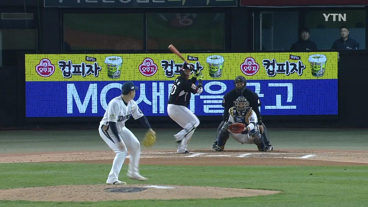 kt 괴물 신인 강백호 시즌 5호 홈런...니퍼트 첫승