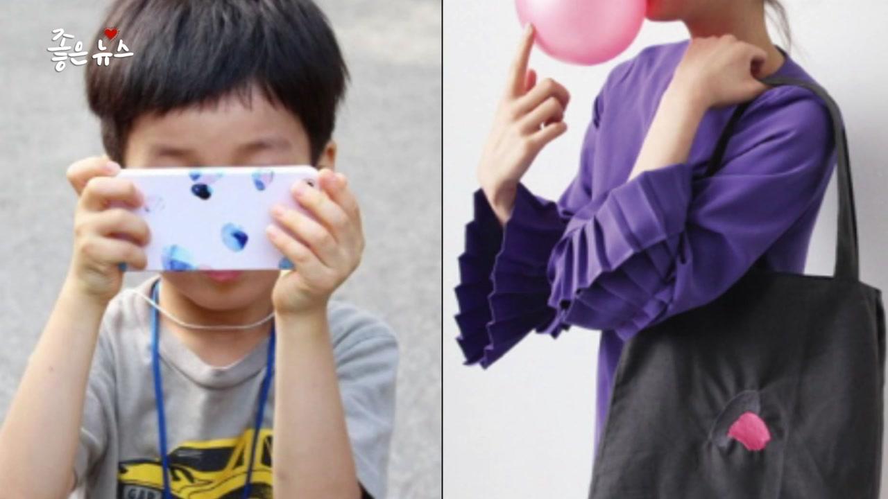 [좋은뉴스] 아이들의 상상, 예비 사회적기업 제품 되다