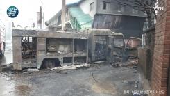 [영상] 인천 가좌동 공장 화재 진압하던 소방차 전소